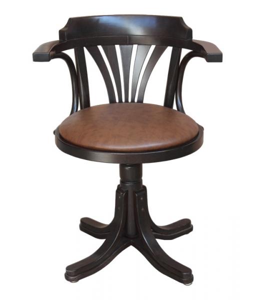 Fauteuil tournant assise rembourrée réf. FR-840-A