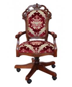 Fauteuil pivotant classique, fauteuil de bureau, bureau préstigieux