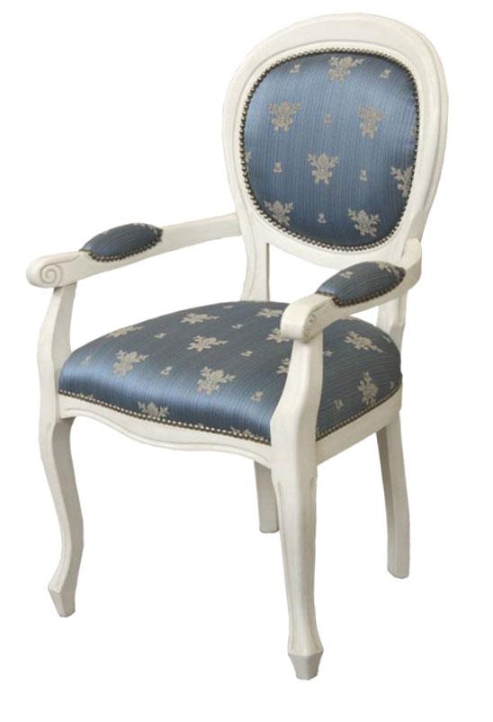 chaise bout de table plus laqu e lamaisonplus. Black Bedroom Furniture Sets. Home Design Ideas