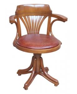 Fauteuil tournant, fauteuil de bureau confort