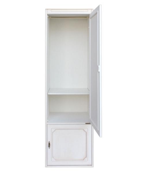 Armoire colonne espace optimis lamaisonplus - Armoire colonne chambre ...