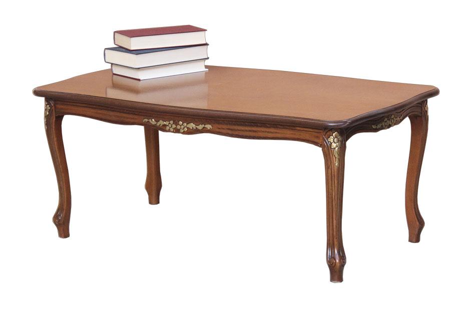 Table basse de salon granclassico lamaisonplus - Tables basses rectangulaires ...