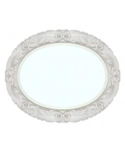 miroir blanc, miroir ovale, miroir blanc
