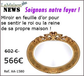 NEWS-FR-7