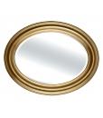 Miroir oval position horizontale réf. DB-746