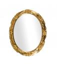 Miroir ovale en feuille d'or, miroir ovale doré, miroir classique, achat miroir classique