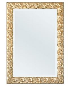 Miroir rectangulaire 100x70, miroir, miroir or, miroir argent, miroir blanc, miroir classique